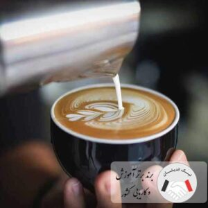 دوره باریستا کافه من