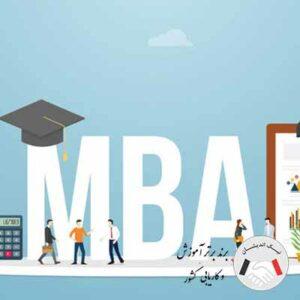 حرفه ای ترین دوره آموزش MBA