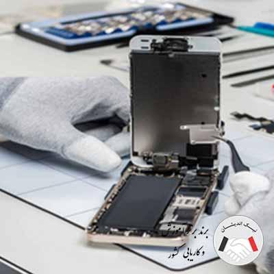 دوره آموزشی تعمیرات موبایل تهران