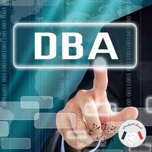 دوره آموزش DBA حرفه ای