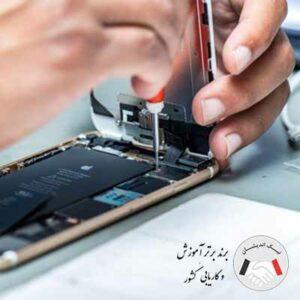 دوره تعمیر موبایل تخصصی
